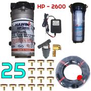 Bộ phun sương 25 đầu béc phun - Bơm Hawin HP 2600 cốc lọc rác 40M dây