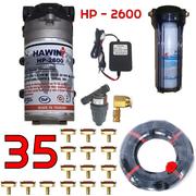 Bộ phun sương 35 đầu phun - Bơm Hawin HP 2600 lọc rác 40M dây