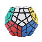 Đồ chơi Rubik Megaminx 3x3x3 - Giải đố thú vị