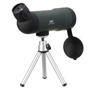Ống kính ngắm Bushnell 20x50 - Spotting Scopes