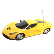 Xe điều khiển từ xa Lamborghini  L1 giá rẻ