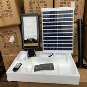 Đèn LED năng lượng mặt trời JD-298 100W