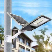 Đèn mặt trời cao cấp tấm pin dời 150w