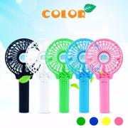 Quạt mini cầm tay Color Fan