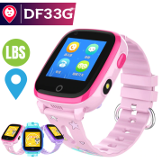 Đồng hồ định vị trẻ em cao cấp GPS LPS DF33 - 4G Video Call Unlock 8868