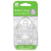 Ty thay chống đầy hơi cho bình sữa cổ rộng  dòng chảy chữ thập XL (2 cái)