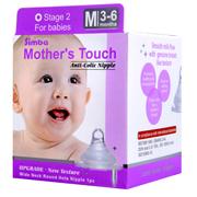 Ty thay chống đầy hơi cho bình sữa cổ rộng dòng chảy tròn M