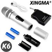 Micro không dây cao cấp Xingma PC K6 - Silver Version