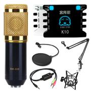 Combo XOX K10, BM800, MA2, Chân màn giá kẹp