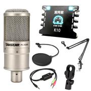 Combo mic PC K200, XOX K10, MA2, Chân màn kẹp
