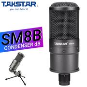 Micro thu âm chuyên nghiệp Takstar SM8B