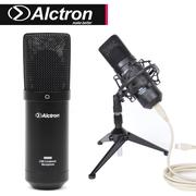 Micro thu âm chuyên nghiệp cho game thủ Alctron UM900 cổng USB