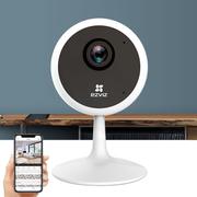 Camera IP hồng ngoại không dây - EZVIZ CS C1C 2MP