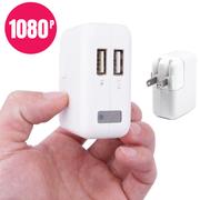 Camera ngụy trang hình hình cốc sạc 2 cổng USB TX305 - Quay FullHD 1080