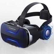 Kính thưc tế ảo G09 plus phiên bản 2021
