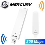 Bộ kích sóng wifi Mecury 1 râu chính hãng