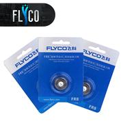 Lưỡi Máy Cạo Râu FLYCO FS360  FS362 FS363 FR8 ( Bộ 3 lưỡi )