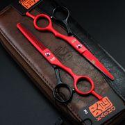 Bộ kéo cắt tỉa cao cấp Red Kasho Nhật Bản H1019 - 6.0 inch