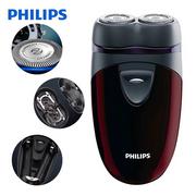 Máy cạo râu Philips PQ206 [CHÍNH HÃNG]