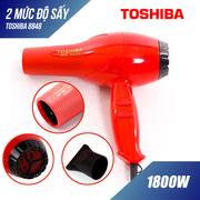 Máy sấy tóc Toshiba 8848 - Loại lớn - Công suất 1800W