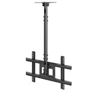 Giá treo tivi thả trần NBT560-15 (32 - 65 inch) - Nhập khẩu North Bayou