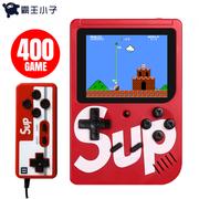Máy Chơi Game Cầm Tay SUP G4 Plus 400 Game và tay cầm chơi 2 người
