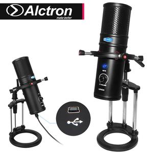 Mic thu âm cao cấp Alctron UR66 cổng USB chính hãng