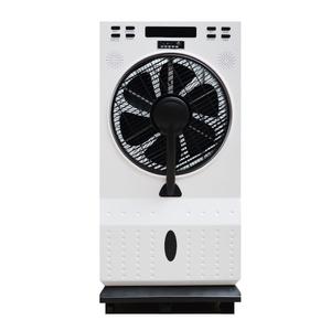 Quạt hơi nước điều hòa không khí GH 1E có MP3