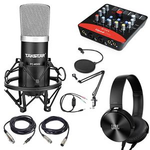Combo mic thu âm đỉnh cao PCK500, UPOD PRO, JBL 450, Chân màn kẹp