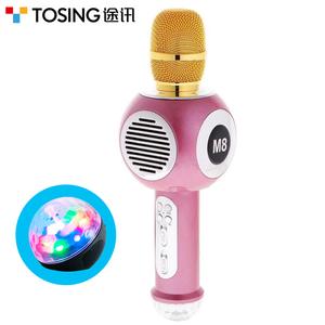 Micro Bluetooth Karaoke M8 - Tích hợp đèn Led Vũ Trường