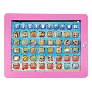 Máy tính bảng học tập cho bé