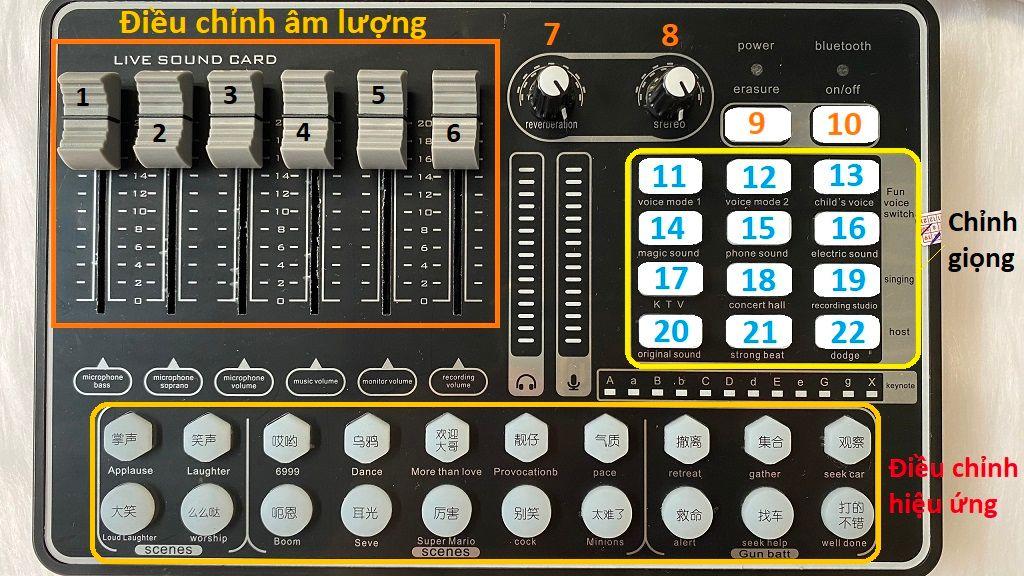 012-soundcardt.jpg