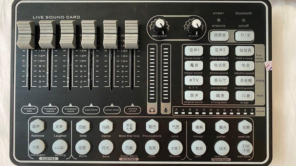 06-soundcardt.jpg