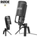 Micro thu âm định hướng Rode NT cổng USB chính hãng