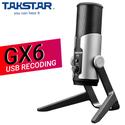 Micro thu âm cho Streamer Youtuber Takstar GX6 -  Cổng USB chuyên Gaming