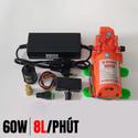 Bộ máy bơm tăng áp SM TH2203 60W [Chính Hãng]
