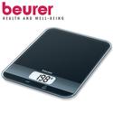Cân Nhà Bếp Beurer KS19 chính hãng màu đen - Dãi 1g - 5Kg