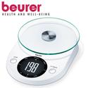 Cân nhà bếp chia thực phẩm Beurer KS33 nhập khẩu chính hãng