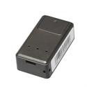 Thiết bị định vị GSM N11 -  Chức năng tự động gọi lại