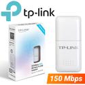 Thu wifi nano TPLink 723N - Tốc độ 150Mbps