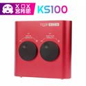 Sound card âm thanh giá rẻ XOX KS100