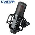 Bộ micro thu âm đỉnh cao Takstar PC K850 - Nguồn 48V