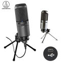 Micro stream game youtube Audio Technica AT2020 cổng USB chính hãng