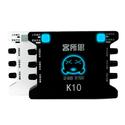 Sound Card âm thanh giá rẻ  XOX K10 - Phiên bản quốc tế Version English