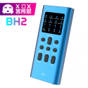 Soundcard XOX BH2 phiên bản tiếng Anh 2019 - Mobile - Live Stream