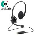 Tai nghe kiểm âm Logitech H340 [Chính Hãng]