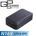 Thiết bị định vị từ xa N16S plus - Sử dụng App 365 GPS
