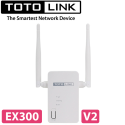 Bộ kích sóng wifi Totolink EX300 V2 - Model 2018 Chính hãng cao cấp