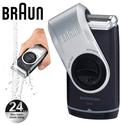 Máy cạo râu du lịch Braun M90 - Hàng nhập khẩu Đức bảo hành 24 Tháng
