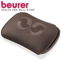Gối massage hồng ngoại có điều khiển Beurer MG147 nhập khẩu Đức